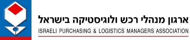 iplma_logo