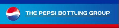 pepsi_banner1